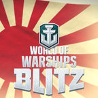 【公式】World of Warships Blitz (wows blitz)