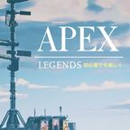 【 PS4 】APEX LEGENDS 初心者でも楽しく