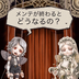 however0@爆シノアリス